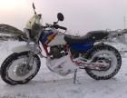 зима мотошкола взлетка 1