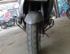 дуги на мотоцикл одесса 4