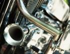 дуги на мотоцикл одесса 5