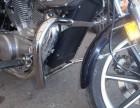 дуги на мотоцикл одесса 8