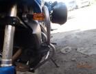 дуги на мотоцикл одесса 9