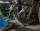 мотоциклетные дуги 5